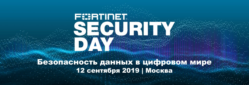 SecurityDay_Banner_Russia v4.jpg